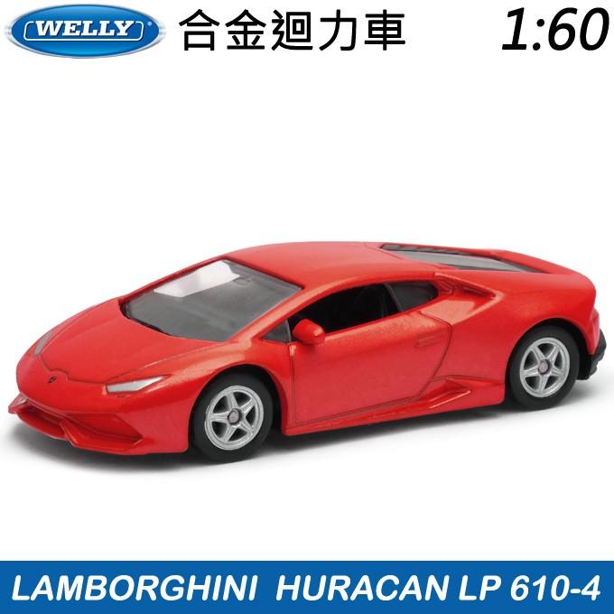 Welly 合金迴力車藍寶堅尼小牛Lamborghini Huracan LP 610 4