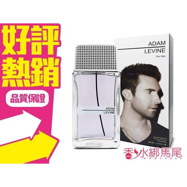 Adam Levine 魔力紅亞當·李維同名男性淡香水香水空瓶分裝5ML ◐香水綁馬尾◐