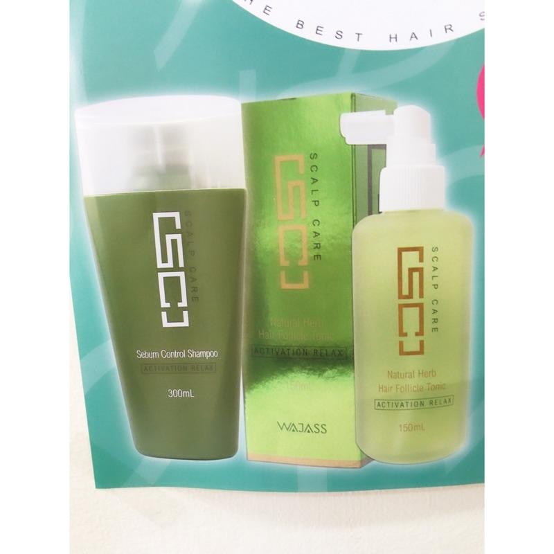 威傑士控油洗髮精SC2 頭皮養護液SC8