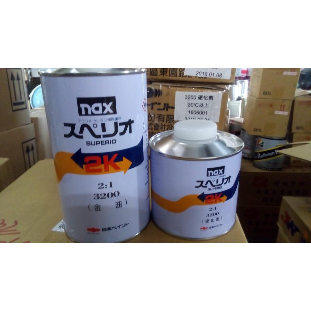 ~三雄~ NAX 3200 MS 1 立組