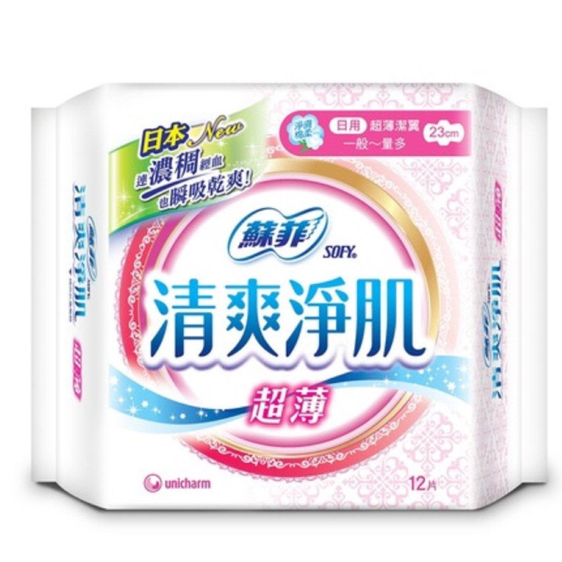 15 3 入蘇菲清爽淨肌超薄日用衛生棉23 公分12 片