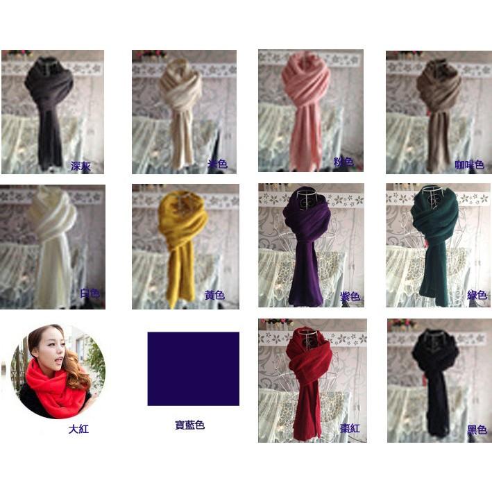 保暖12 色超長加厚仿羊絨純色針織毛線情侶圍巾