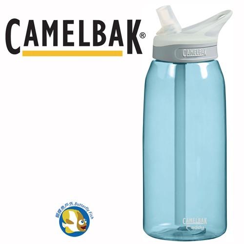 開立發票Camelbak eddy 1000cc 多水吸管水壺天空藍100 總代理正品