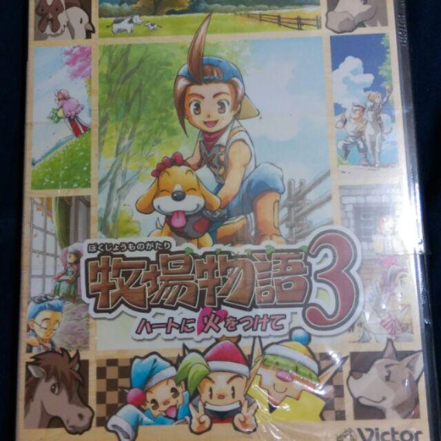 ps2 遊戲片牧場物語3