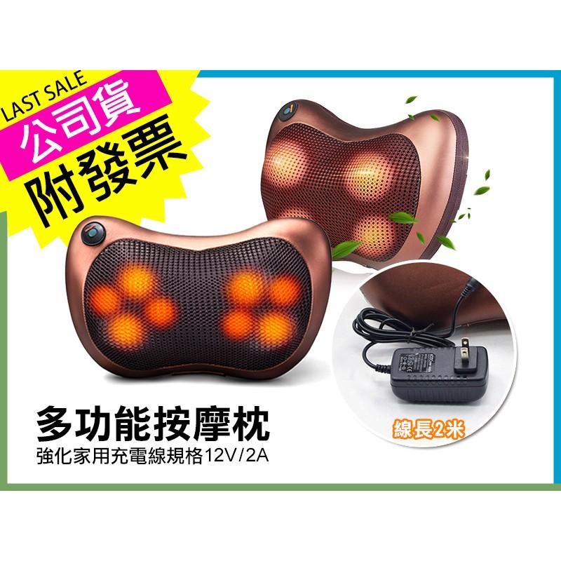 ~URS ~市場唯一特製兩米家用充電線 款日式工法紅外線按摩枕溫熱揉捏靠腰按摩棒家用車用按