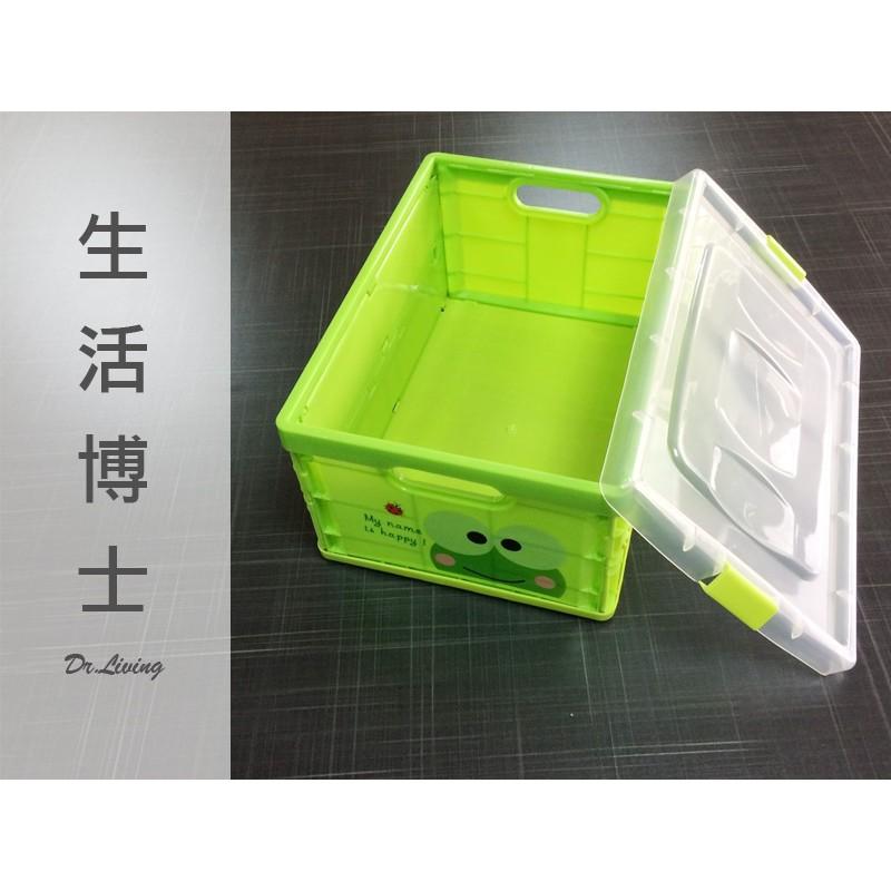 ~ 博士~日韓 透明蓋硬殼折疊收納盒置物盒儲物盒整理盒整理箱置物箱收納箱