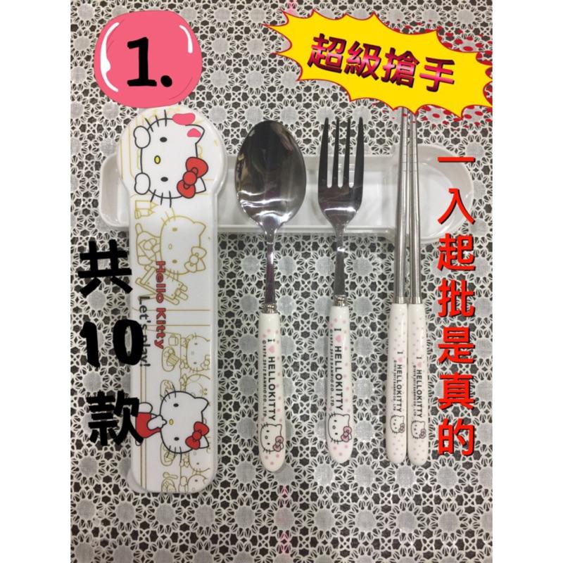 )超 Kitty 小叮噹小熊不鏽鋼餐具組陶瓷握柄衛生筷免洗餐具環保筷湯匙筷子叉子生日