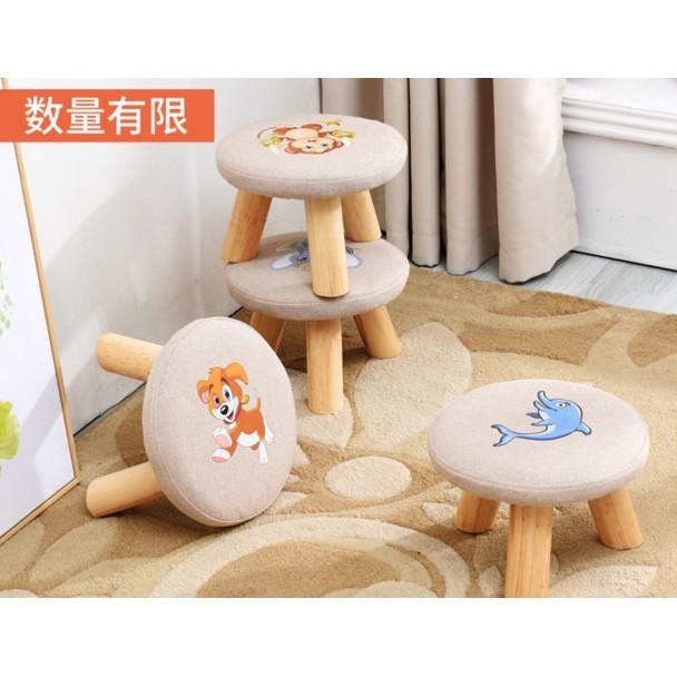 換鞋凳實木小矮凳子布藝圓凳沙發穿鞋凳客廳簡約家用板凳可拆洗坐套