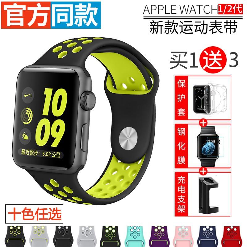 蘋果錶帶Apple watch 耐克 錶帶情侶 官網同款當天發貨