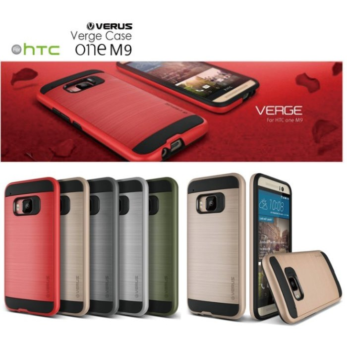 阿痞3C 韓國 VERUS Verge HTC One M9 A9 雙層髮絲紋防摔吸震保護