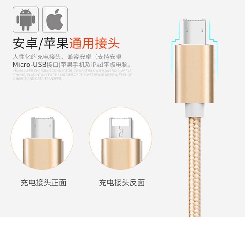 雙面插一頭兩用高速充電數據線蘋果安卓二合一一頭兩用數據線usb 雙面插高速充電線編織耐拉扯