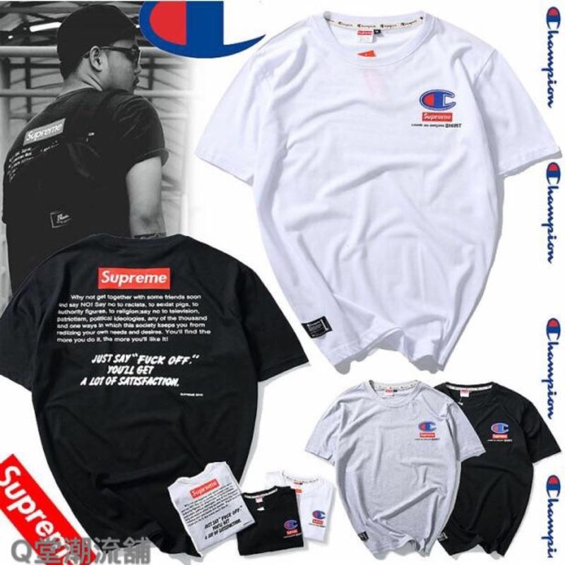 (僅此一檔兩件520 )美牌Ch ion Supreme 聯名Logo 情侶短袖T 恤,短