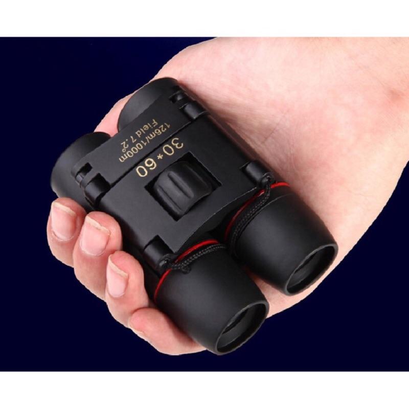 高 鏡片演唱會神器微光夜視高清高倍雙筒望遠鏡望眼鏡8 倍126M 1000M