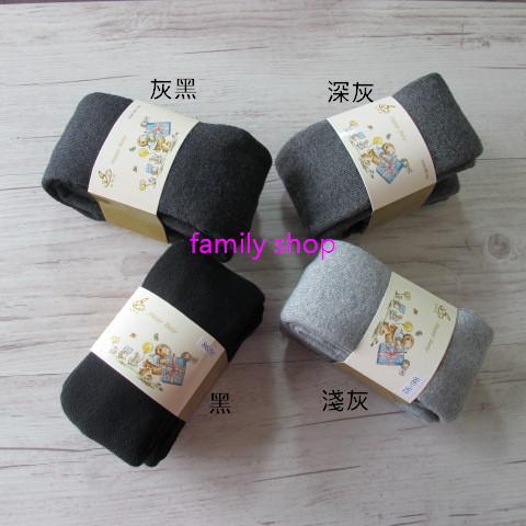 嬰幼童兒童寶寶柔棉素色毛圈加厚褲襪保暖透氣淺灰,深灰,黑,灰黑四色