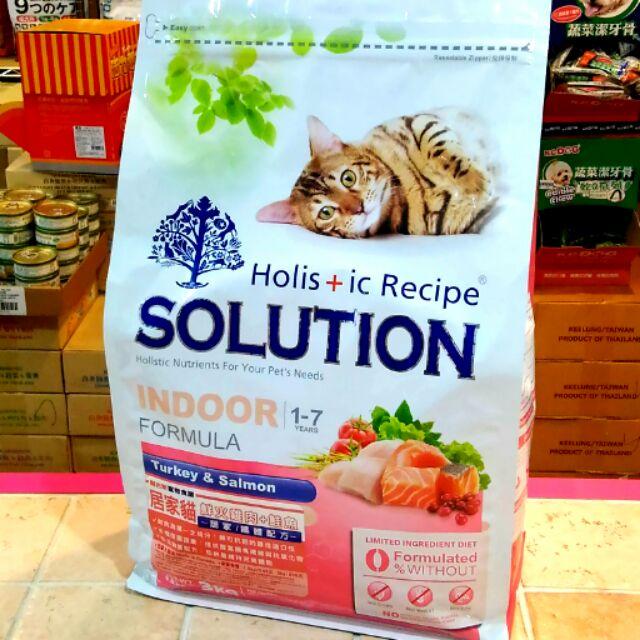 耐吉斯居家貓~鮮火雞肉鮭魚居家纖體配方~3kg