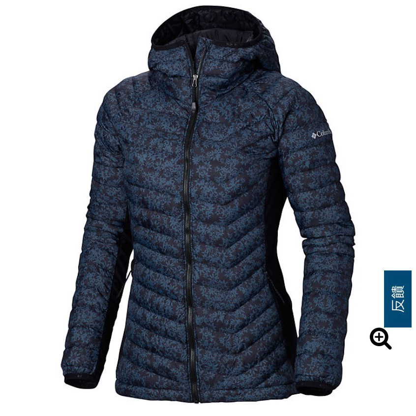 COLUMBIA哥倫比亞女生防水保暖外套EK0026-12,M號