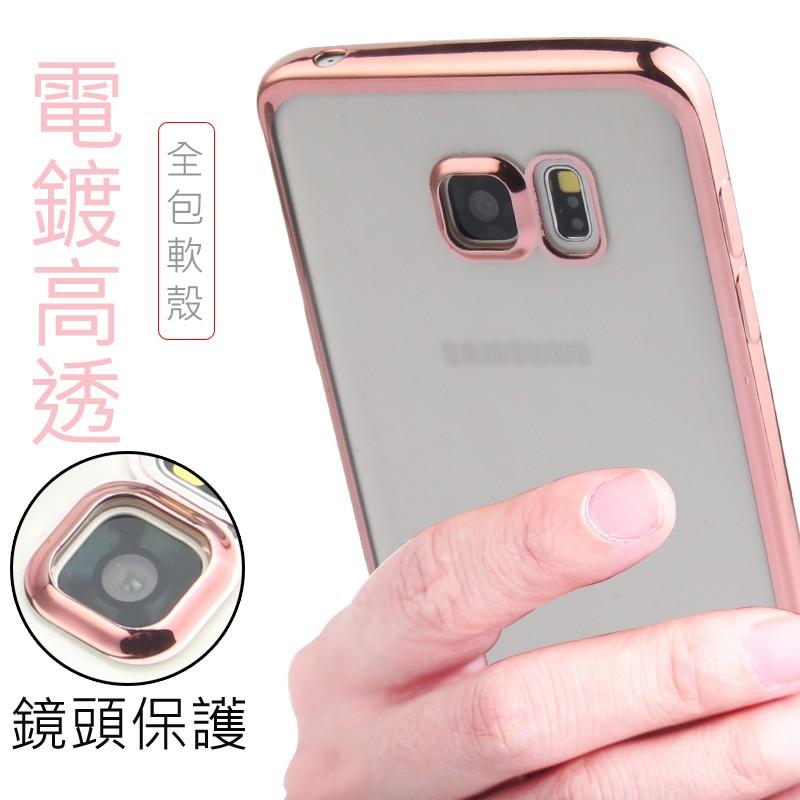 ~妞妞~3C ~超薄透明軟套三星Galaxy S7 Note5 Note4 電鍍全包TPU