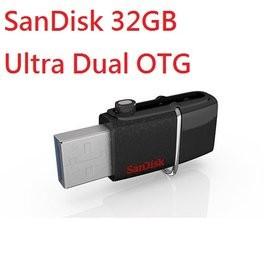 雙介面傳輸方便又 SanDisk Ultra Dual OTG 雙傳輸32GB USB 3