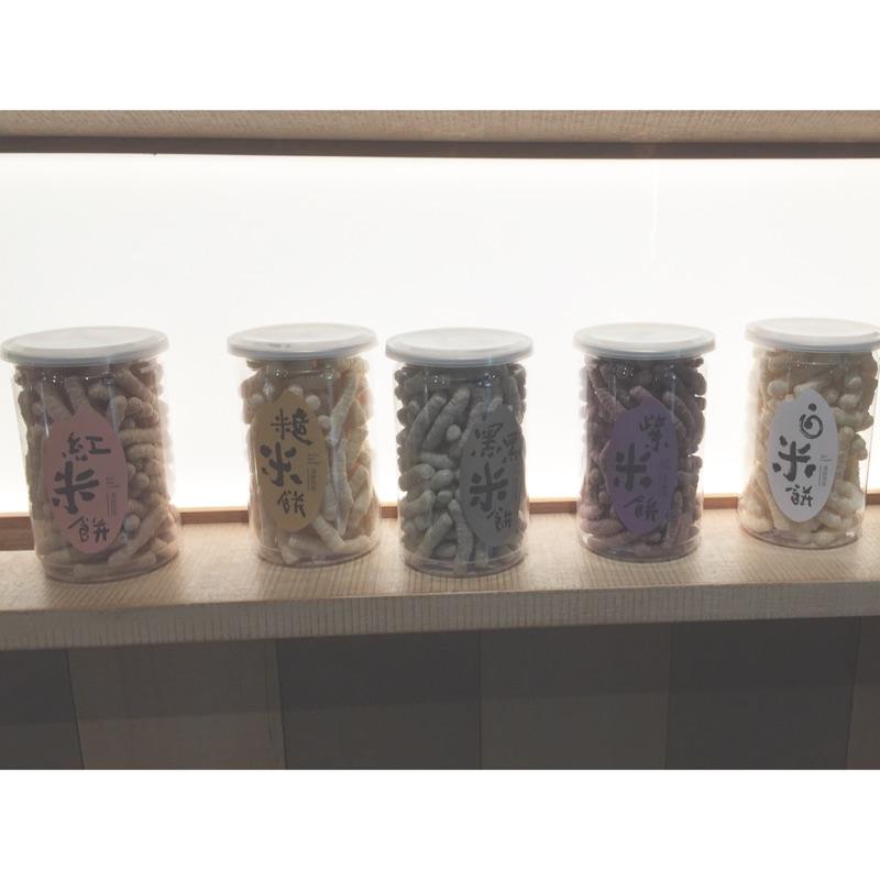 翰克寶寶米餅(白米、紫米、黑米、糙米、紅米)