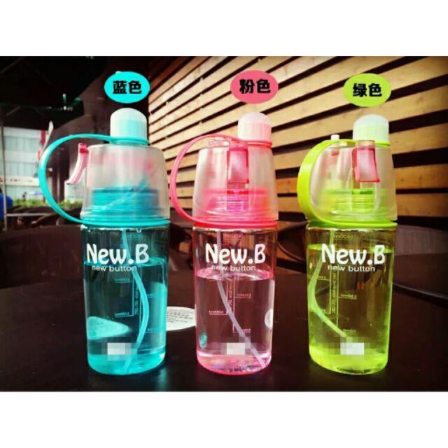 戶外 水壺補水保濕美容噴水塑料隨手杯子噴霧水杯降溫水瓶3 色KITTY