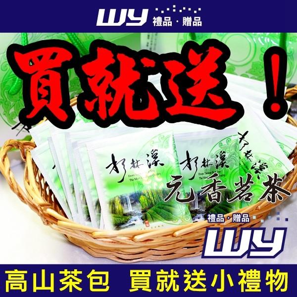 茶包10 入販售~ 小 ~元香茗茶杉林溪高山茶在地茶農真心不騙茶葉茶包
