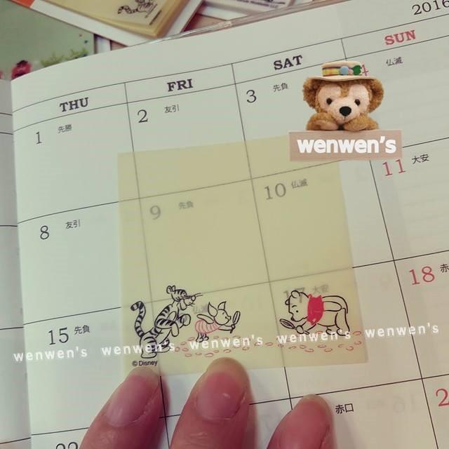 ~Wenwens ~ 帶回小熊維尼維尼小豬跳跳虎文具行事曆透明便條紙便利貼便籤隨意貼MEM