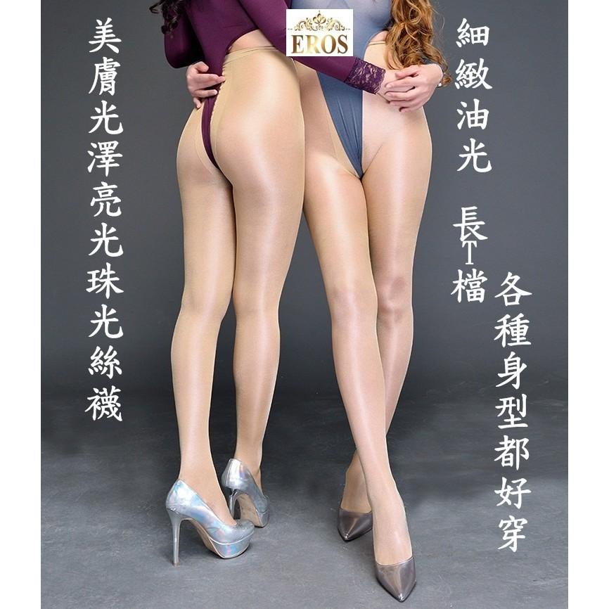 珠光油光絲襪織數緊密更顯肌膚緊緻光滑30D 耐穿不易勾絲A06 甄 館