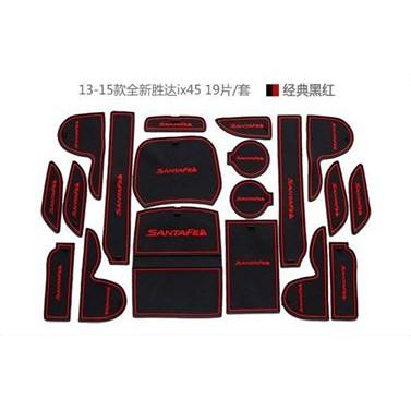 IX45 All New TUCSON 車內防滑墊昇級版satafe 山土匪汽車內防滑墊