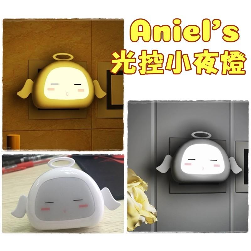 ~Aniel 's ~淡定天使LED 光控小夜燈無臉男小夜燈自動感應光源嬰兒、兒童、孕婦