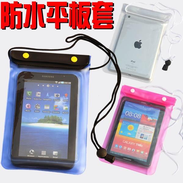 人魚朵朵防水平板袋防水包防水袋防水手機平板保護套i phone6 三星HTC 小米sony