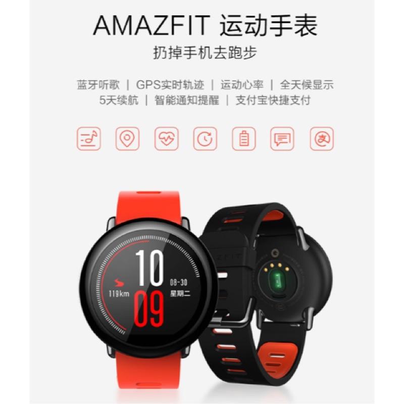 AMAZFIT 小米華米手表智能GPS 测心率音乐蓝牙防水 跑步安卓IOS 鋼膜