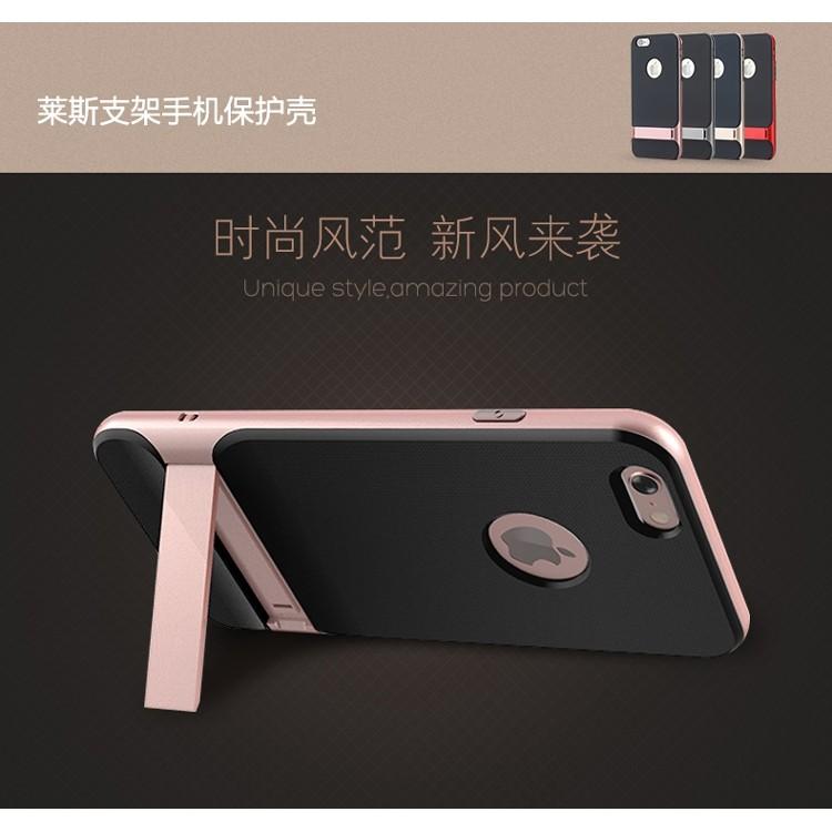 蘋果Apple iPhone 6 6s Plus 5 5 吋ROCK 萊斯系列支架款手機殼