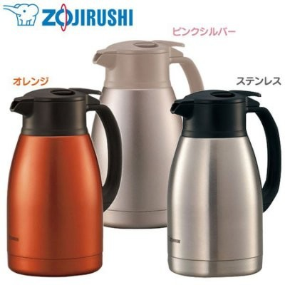 ZOJIRUSHI 象印SH HA10 SH HA15 SH HA19 桌上型不鏽鋼保溫瓶