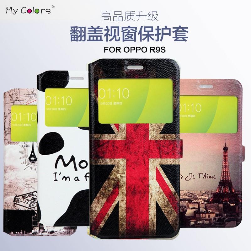 OPPO R9S 手機殼OPPOR9S 翻蓋式皮套防摔保護套卡通軟殼支架開窗潮