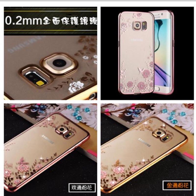 三星S5 手機殼水鑽TPU 電鍍samsung 秘密花園粉色印花水鑽透明保護套軟殼手機殼保