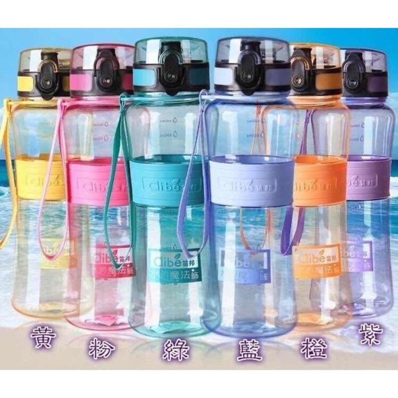 笛邦水的魔法師簡約帶蓋 學生塑料杯 戶外 水瓶男女兒童