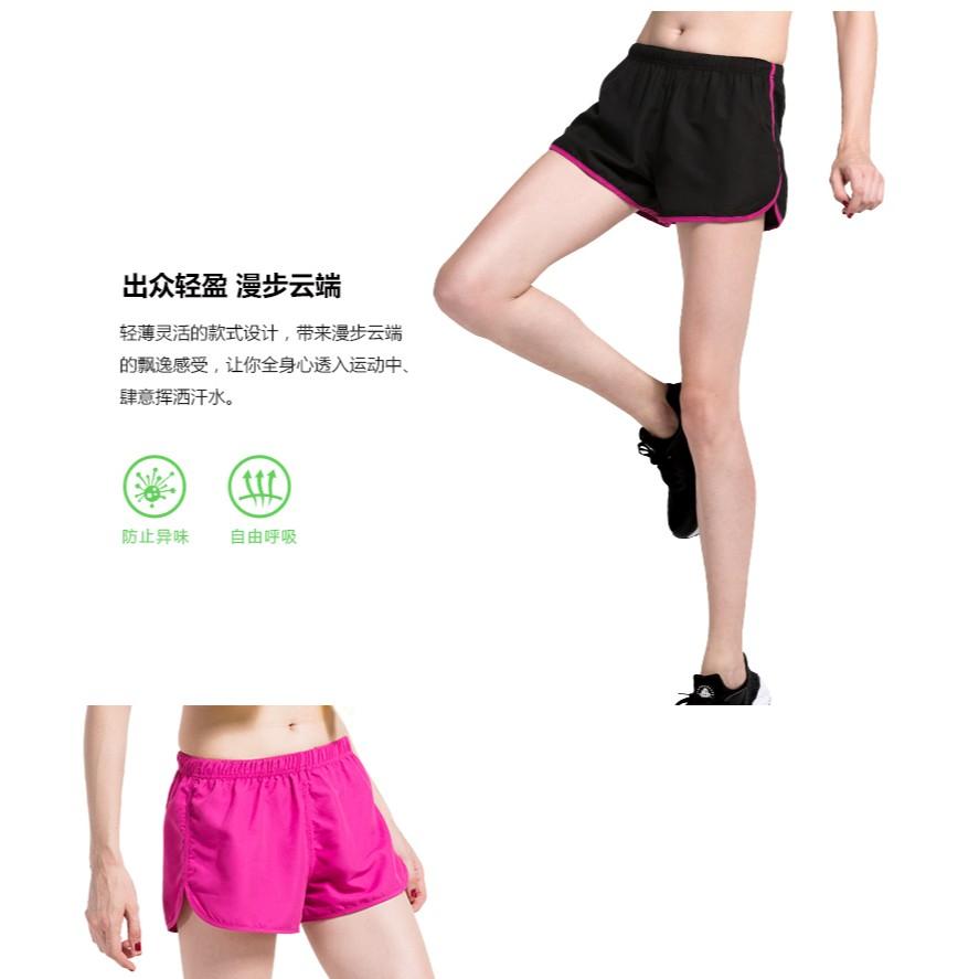 健身房瑜伽跑步馬拉松寬鬆外搭健身短褲單層