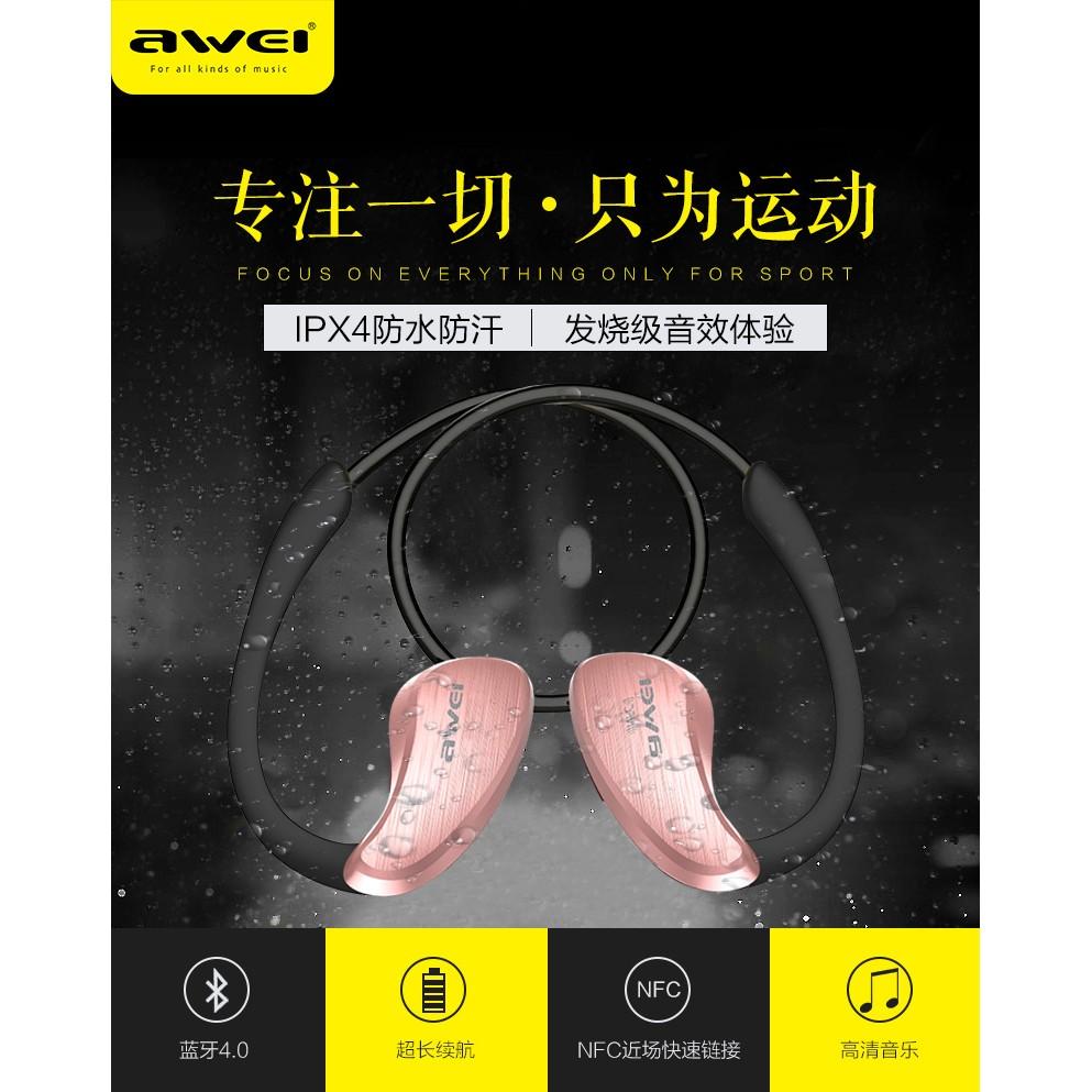 ~WTF ~Awei A885BL 藍牙4 0 後掛式 跑步 IPX4 防水耳機藍芽耳機迷