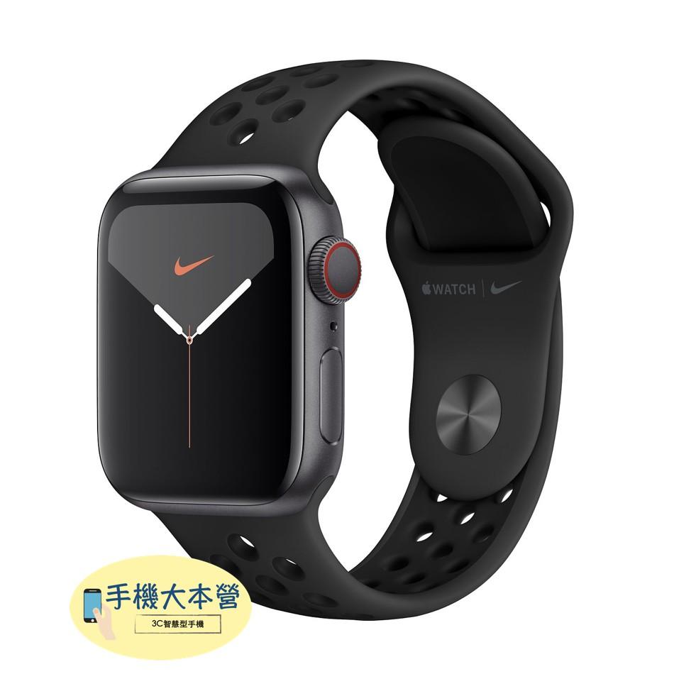 《手機大本營》 Apple watch S5 LTE Nike 44mm