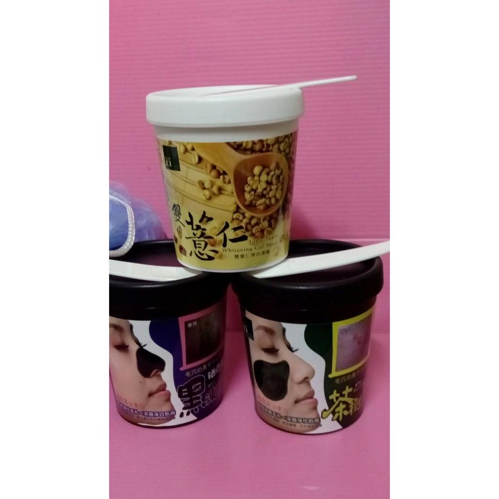 MOMUS 茶樹淨化調理凍膜250g 隨貨 沐浴球1