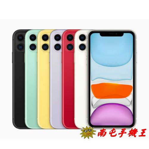蘋果 APPLE iPhone 11 A2221 256GB