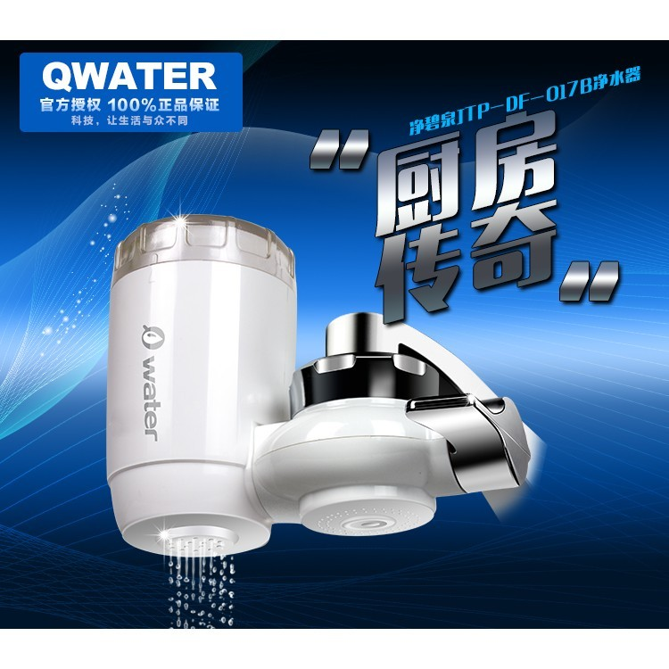 水龍頭淨水器水龍頭過濾器水龍頭濾水器淨化器自來水過濾器家用廚房水龍頭直飲自來水淨水機除氯抗
