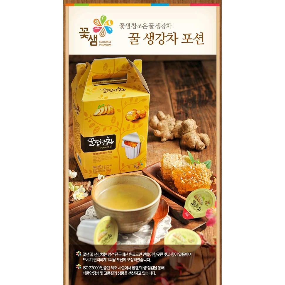 送禮 伴手禮韓國Honey Citron Tea 膠囊蜂蜜柚子茶紅棗茶生薑茶
