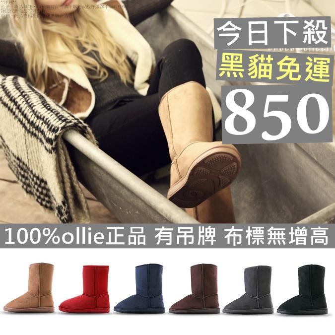 100 韓國空運ollie 雪靴布標中筒雪靴貓爪防滑底可搭米奇魔力皮褲毛帽圍巾手套披肩針織