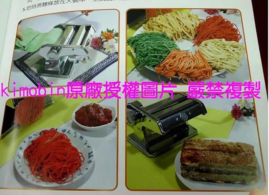 製義大利式製麵機壓麵機製麵條機麵皮機7 段式麵皮厚度寬細麵水餃餛飩皮