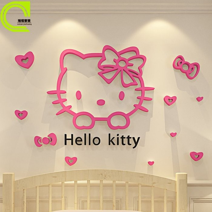 hellokitty 凱蒂貓兒童房卡通 墻貼畫亞克力水晶3D 立體墻貼臥室(小)