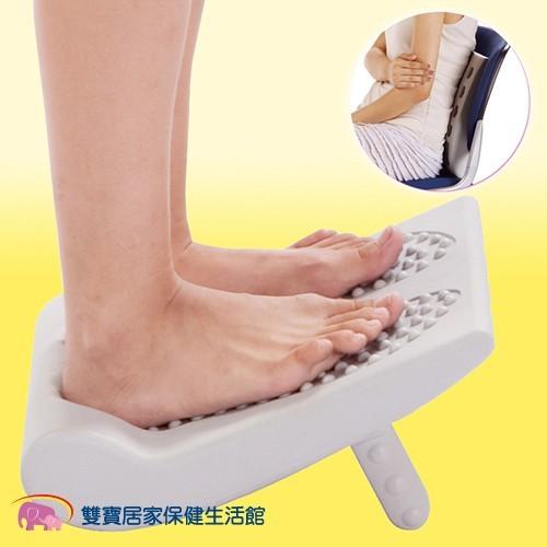 背足爽拉筋板美姿平衡板HO101 製拉筋版