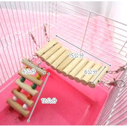 ~寶貝好好玩~~吊橋爬梯遊樂園~腳抓啃咬攀爬鸚鵡玩具鼠玩具站架鳥籠
