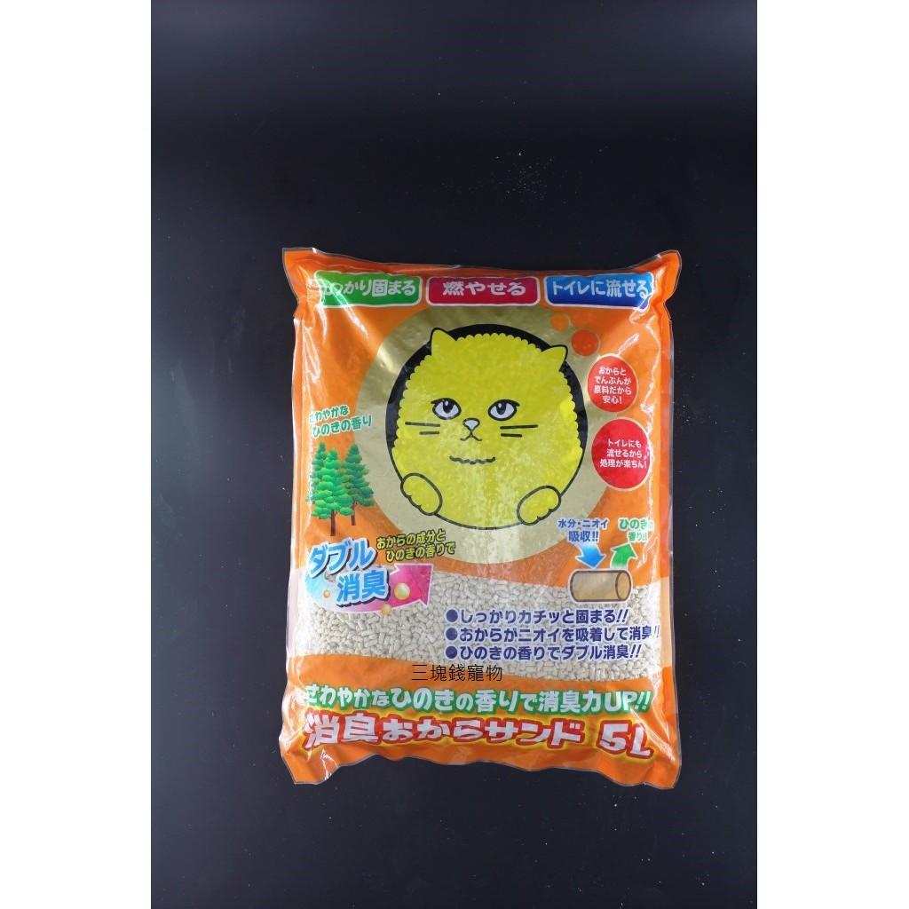 ~三塊錢寵物~ 韋民Super cat 超級大頭貓豆腐砂,環保貓砂,可沖馬桶,5L ,6