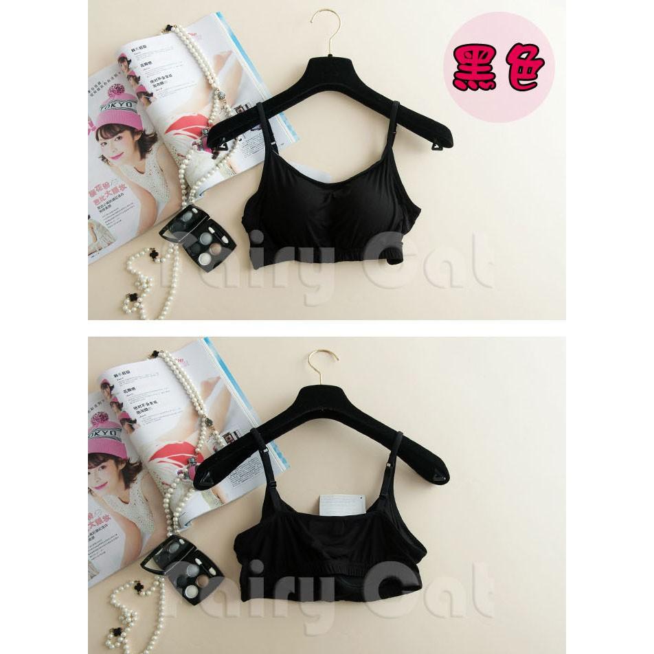 ❤短小可愛❤黑、白、灰 區❤Fairy Cat ❤超 可調式肩帶莫代爾罩杯一體式帶bra